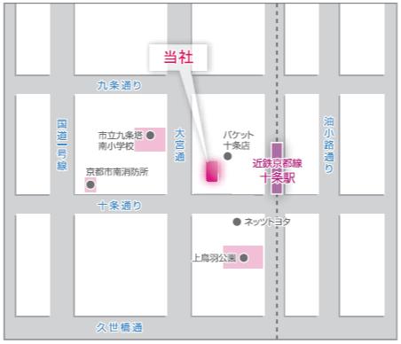 地図:〒601-8442 京都府京都市南区九条御幸田町3-3