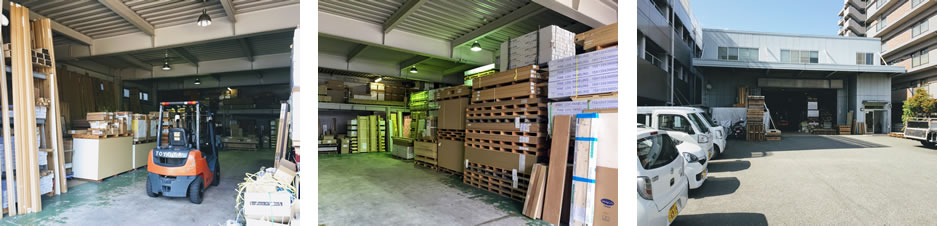 株式会社クレマ 住宅設備建材卸
